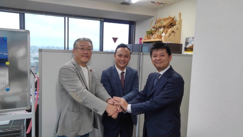 TVCベト社長とANA理事メンバーの会合